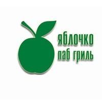 Яблочко Паб Гриль